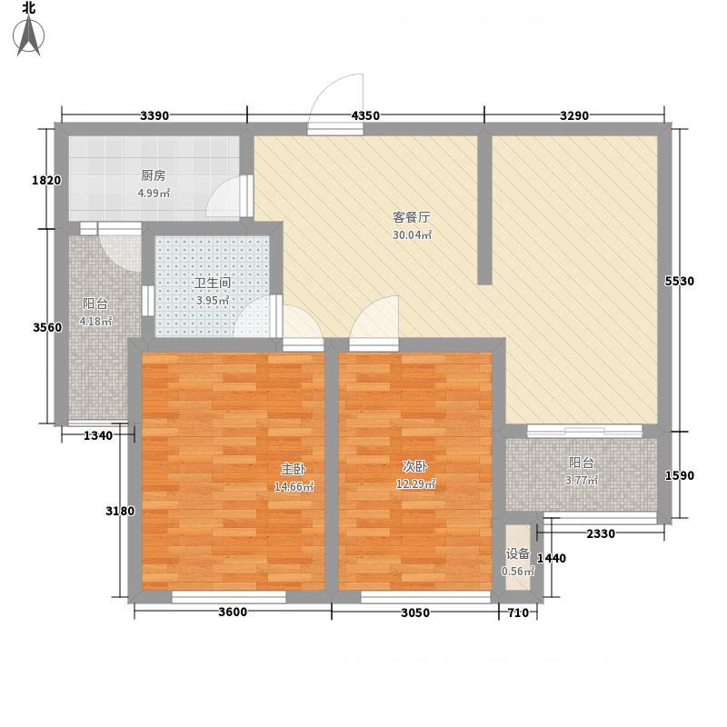 南山景园4.00㎡一期7#楼高层10层B2户型3室2厅2卫