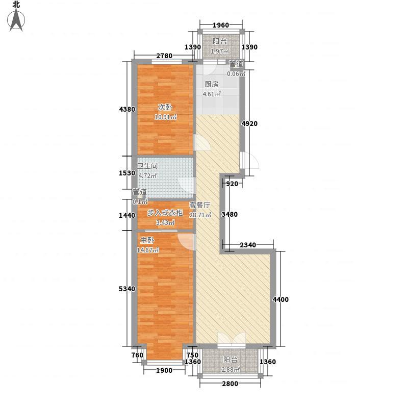 爱丁堡76.59㎡小高层户型六户型2室2厅1卫1厨
