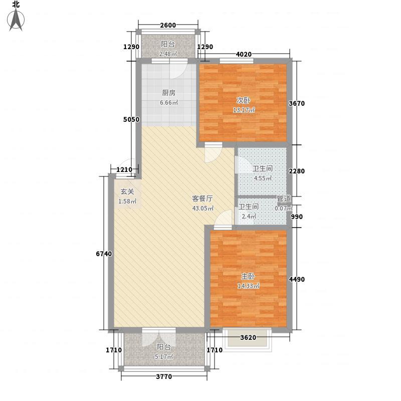 明园丽景86.82㎡明园丽景户型图2室1厅2卫1厨户型10室
