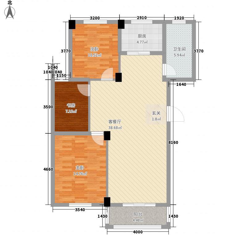 名仕紫金花园122.00㎡名仕紫金花园户型图G5户型3室2厅1卫户型3室2厅1卫