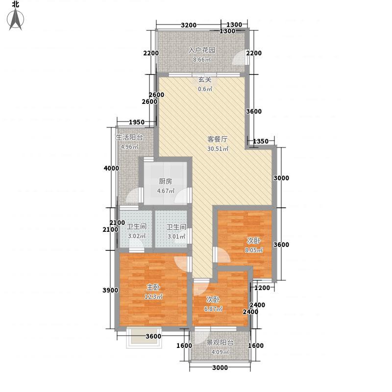 南湖岭秀阳光二期98.60㎡南湖岭秀阳光二期户型图3室2厅2卫1厨户型10室