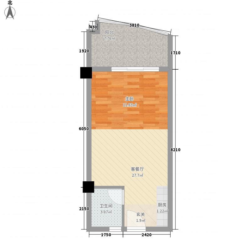 台湾城54.00㎡A4户型1室1厅1卫