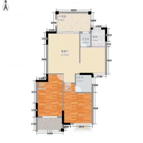星汇国际2室1厅2卫1厨120.00㎡户型图