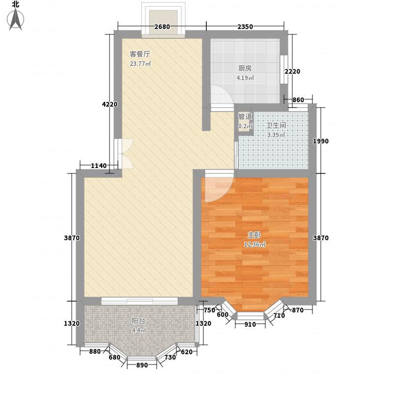 雅园70.00㎡户型1室2厅1卫1厨