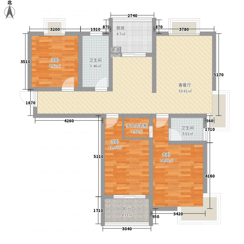 欧洲花园六期128.48㎡户型3室2厅2卫