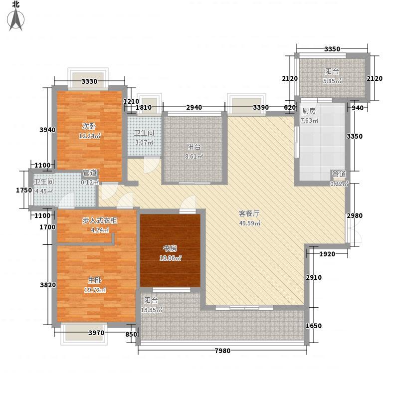 万科金域蓝湾166.00㎡4栋03户型3室2厅2卫