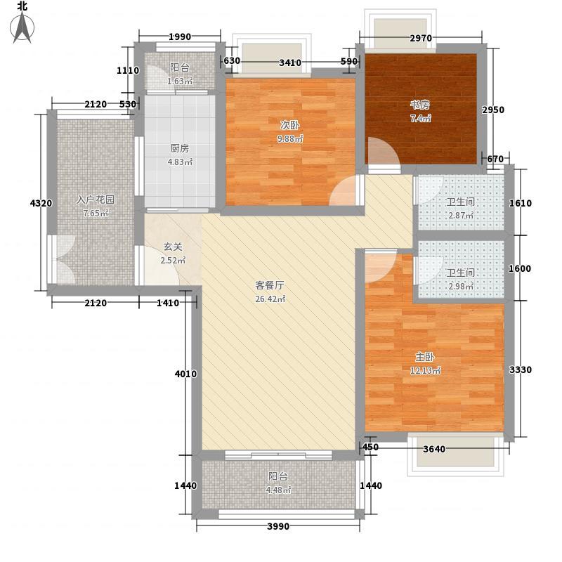 中房・浔阳城116.81㎡一期C2户型3室2厅2卫1厨