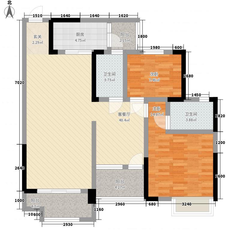 世豪嘉柏110.00㎡二期C1户型2室2厅2卫