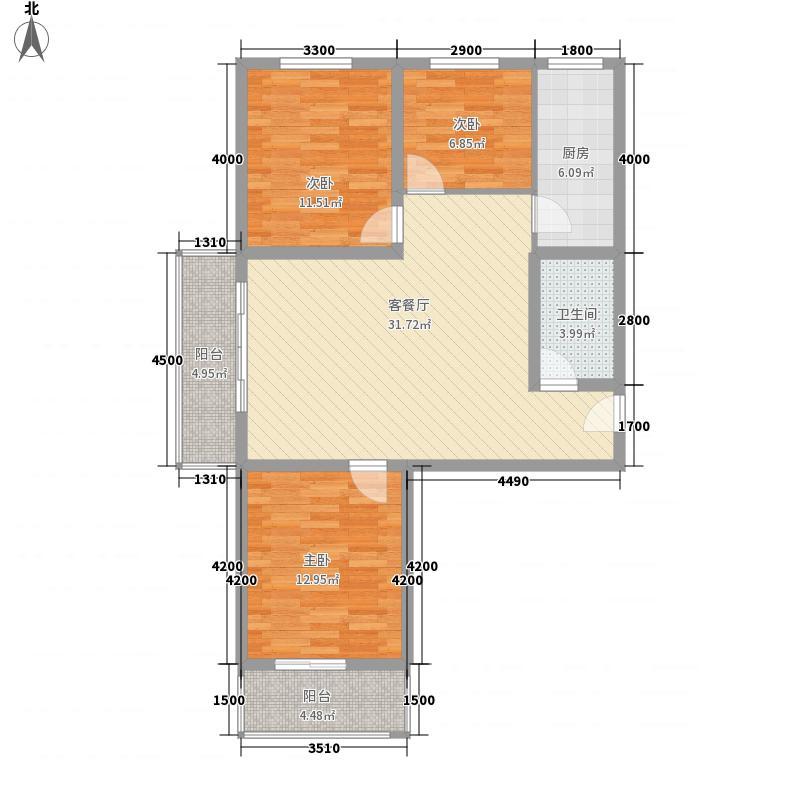 昶和雅苑11.72㎡B1户型3室2厅1卫1厨