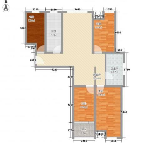 远航未来城4室1厅1卫1厨130.00㎡户型图