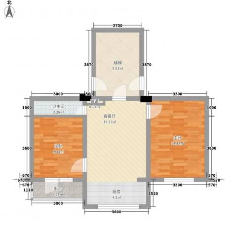 金山名苑2室1厅1卫0厨69.00㎡户型图