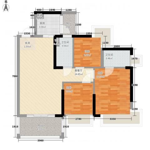 东港华府3室1厅2卫1厨100.00㎡户型图