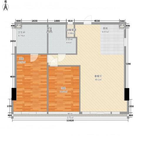 双大国际公馆2室1厅2卫0厨131.00㎡户型图