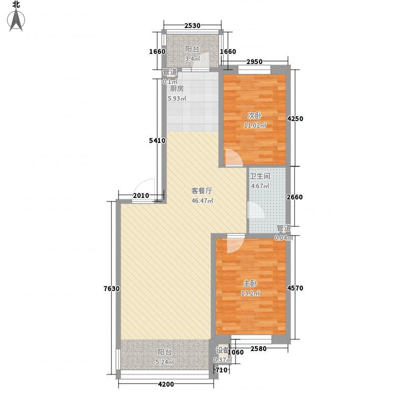 中北春城二期67.50㎡中北春城二期户型图四区户型2室2厅1卫1厨户型2室2厅1卫1厨