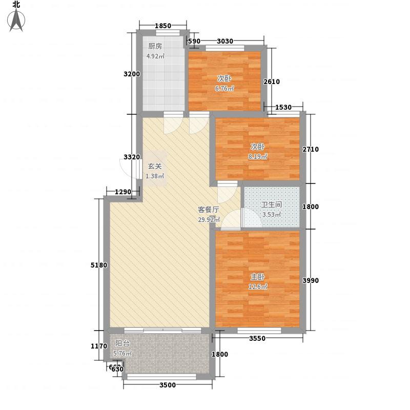 书香门第4.00㎡四期洋房C2户型3室2厅1卫1厨