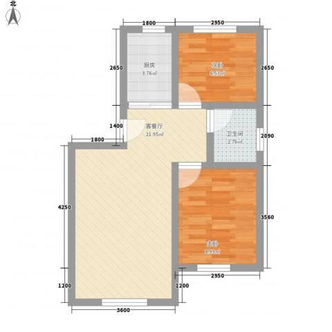 富润阳光2室1厅1卫1厨61.00㎡户型图