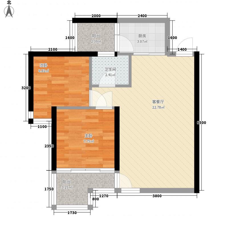 英郡年华一期户型图1栋1-3单元C、F 2室2厅1卫