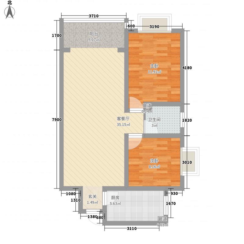 凤凰山庄三期户型图11户型 2室2厅1卫