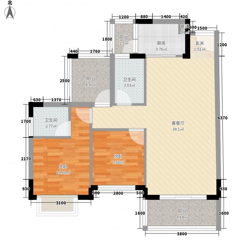 天琴湾8.85㎡B户型2室2厅2卫1厨