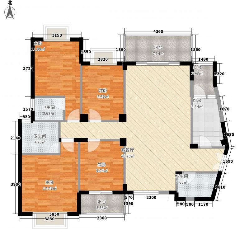 颐和山庄15.21㎡颐和苑5幢03户型4室2厅3卫