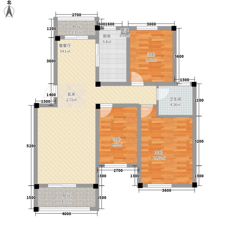 北城华府138.00㎡A户型4室2厅1卫1厨