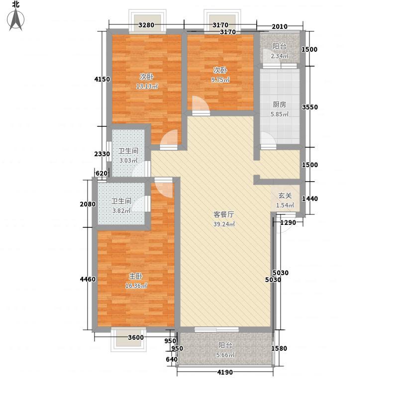 富瑞明珠122.00㎡D型户型3室2厅2卫1厨