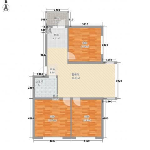 鑫都嘉园3室1厅1卫0厨116.00㎡户型图