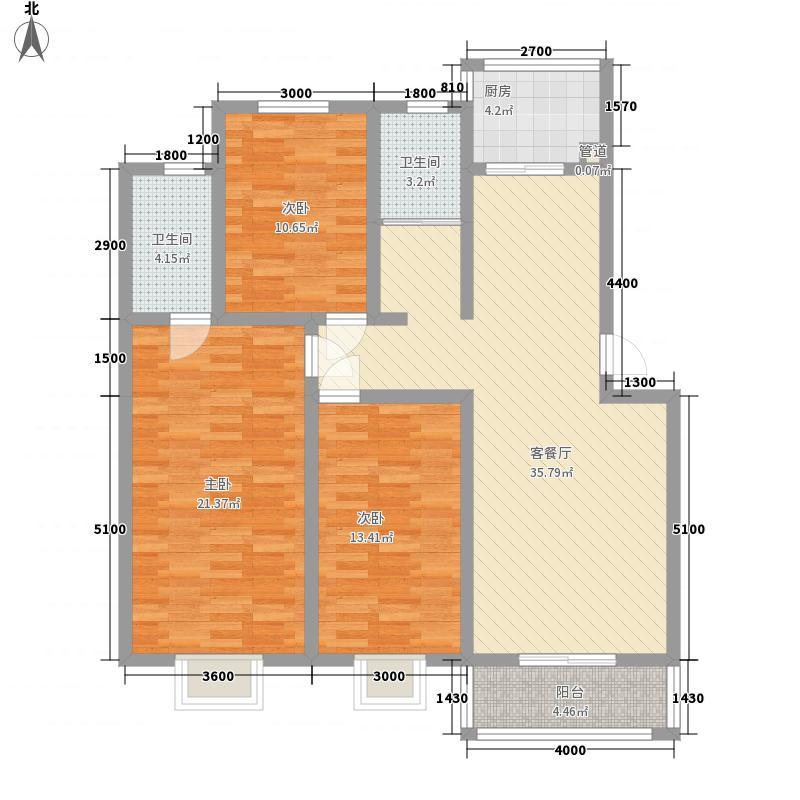 世纪华景126.00㎡E1户型3室2厅2卫1厨