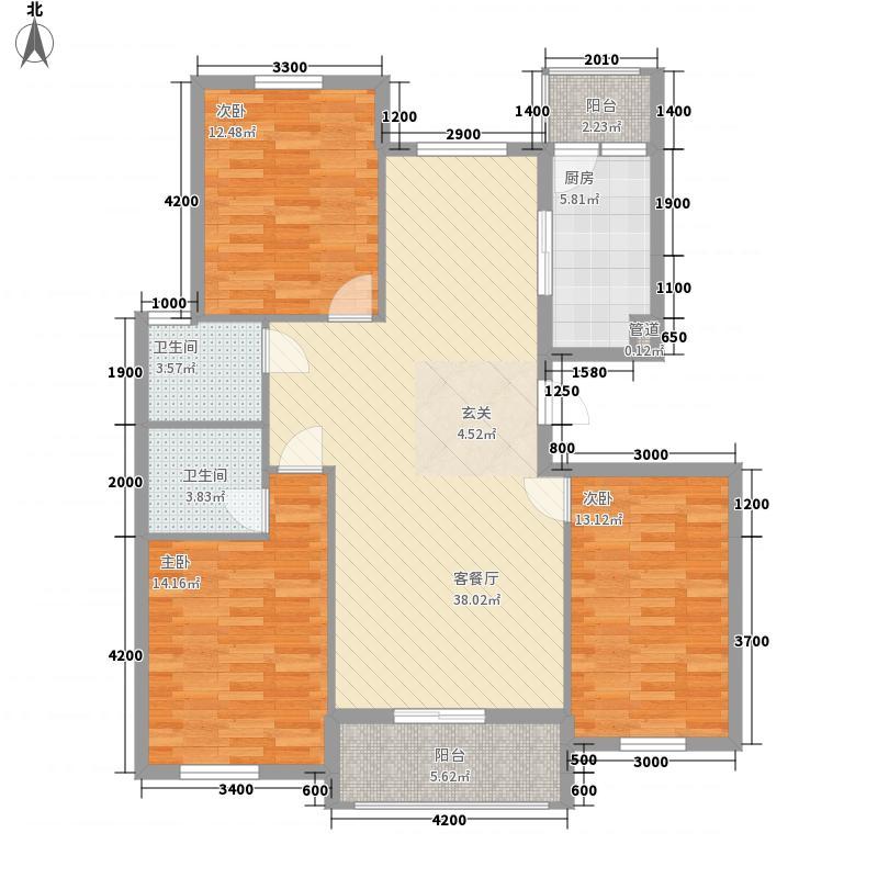 龙城四季138.86㎡龙城四季户型图4#楼B1户型3室2厅2卫1厨户型3室2厅2卫1厨