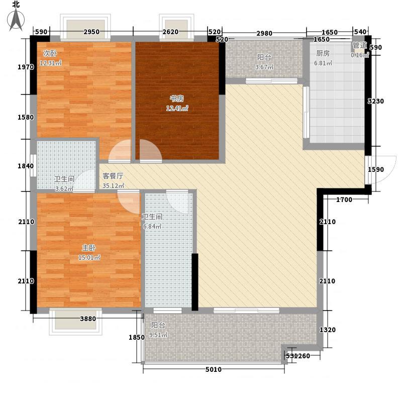和瑞园124.40㎡户型3室2厅2卫1厨