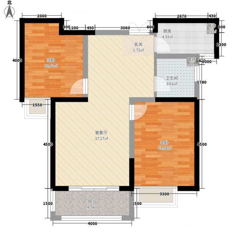 圣兰菲诺一期高层17-C2户型2室2厅1卫1厨