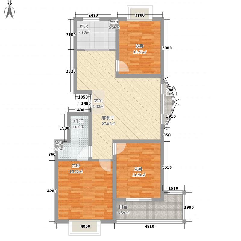 东方御景116.76㎡东方御景户型图三居室3室户型3室