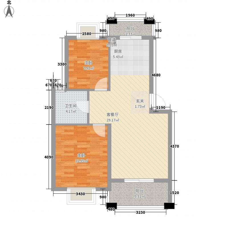 名仕紫金花园88.00㎡名仕紫金花园户型图k1户型2室2厅1卫户型2室2厅1卫