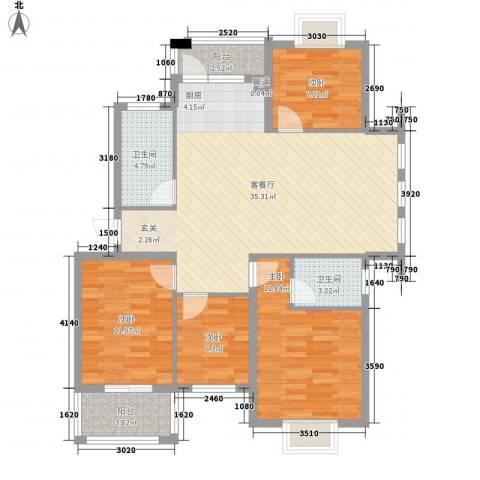 名仕紫金花园4室1厅2卫0厨123.00㎡户型图
