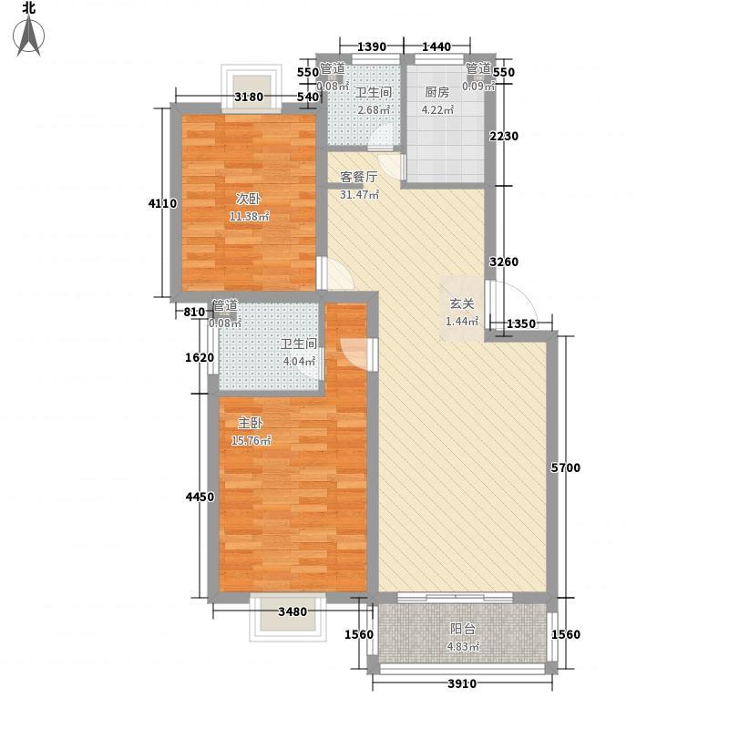 水岸明珠户型图D户型 2室2厅1卫1厨