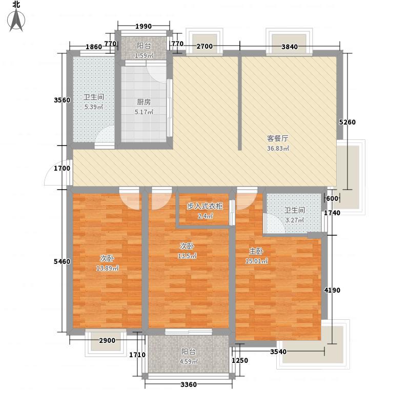 欧洲花园六期146.50㎡户型3室2厅2卫