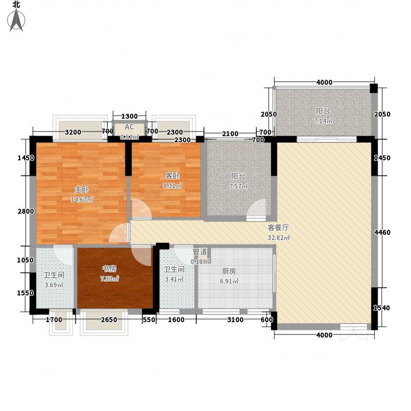 康美斯乐巢95.24㎡康美斯乐巢户型图02座4、7、10、13层03单元3室2厅2卫1厨户型3室2厅2卫1厨