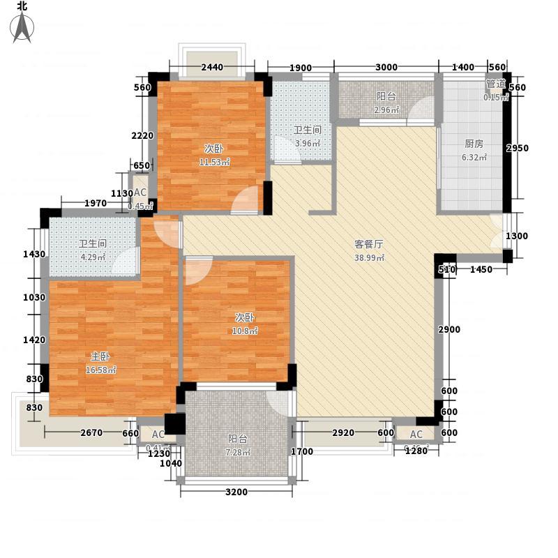 恒瑞蓝湾印象128.86㎡A#、B#、C#、D#、E#E1-1户型3室2厅2卫1厨