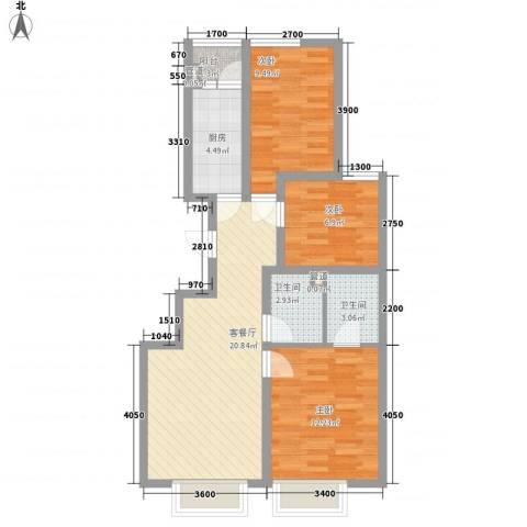 和畅园3室1厅2卫1厨90.00㎡户型图
