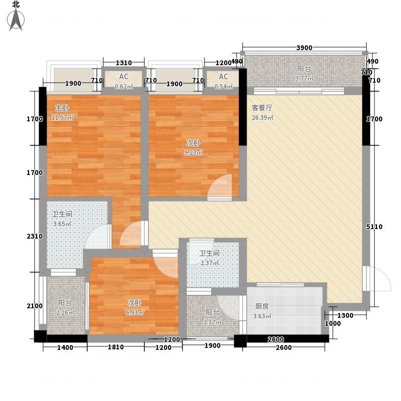 翡翠城87.48㎡C2户型3室2厅2卫1厨