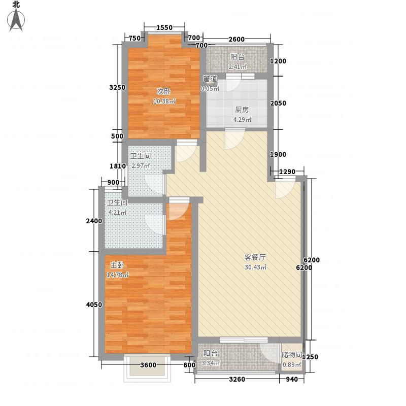 红光新村75.00㎡红光新村2室户型2室