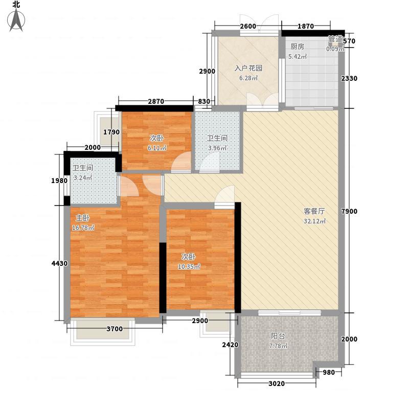金阳新世界花园118.67㎡珑�五期M户型3室2厅2卫1厨