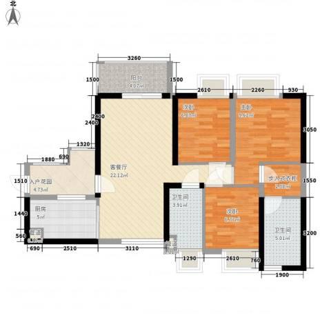 金阳新世界花园3室1厅2卫1厨70.74㎡户型图