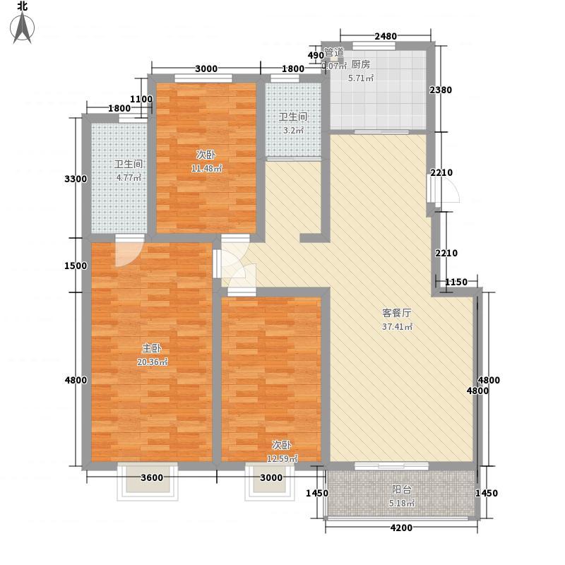 世纪华景132.00㎡D2户型3室2厅2卫1厨