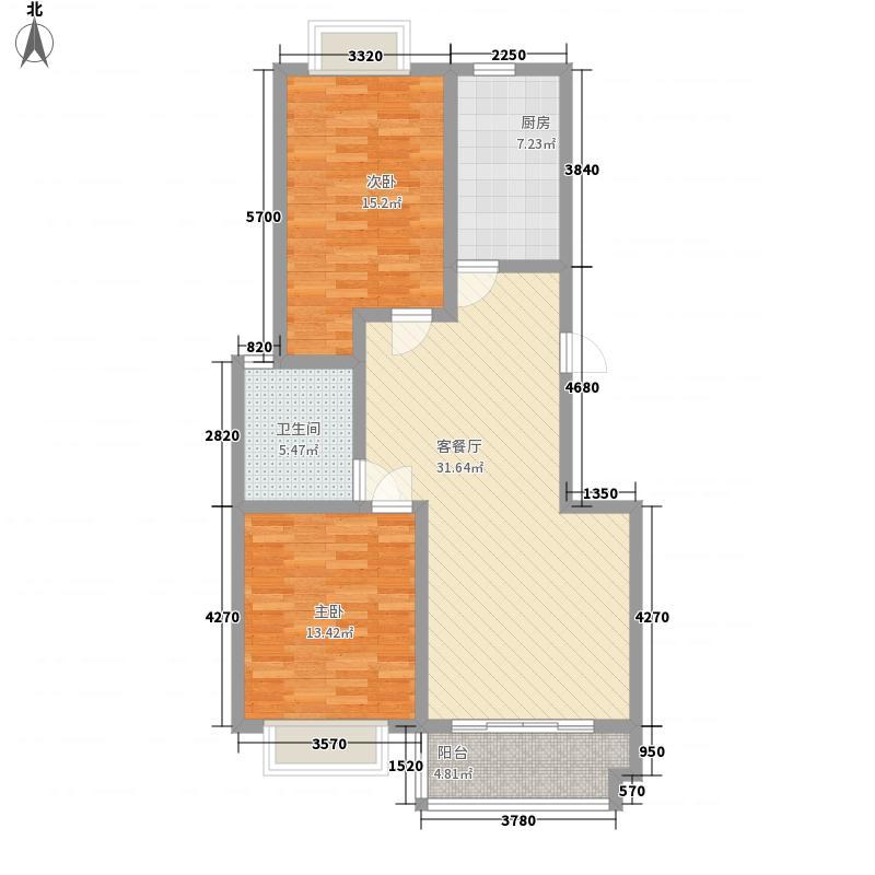 尚文苑111.64㎡32#33#楼标准层C户型3室2厅1卫1厨