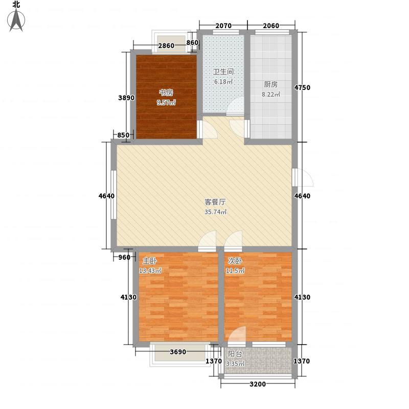尚文苑125.37㎡32#33#楼标准层A户型3室2厅1卫1厨