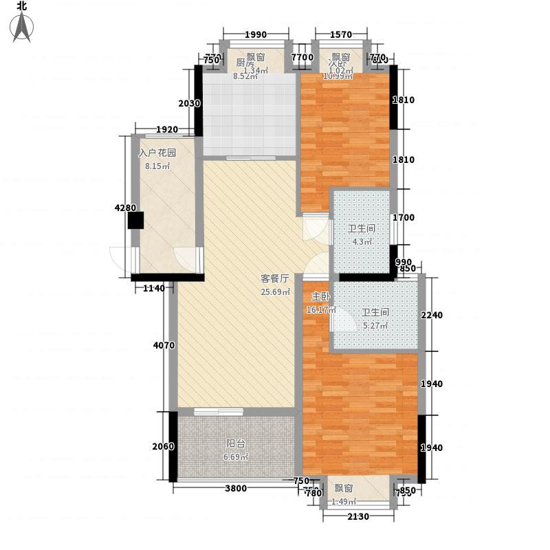 正荣润园120.00㎡正荣润园户型图C2户型图2室1厅2卫1厨户型2室1厅2卫1厨