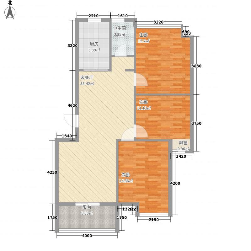 冠亚星城冠亚星城户型图三室两厅一卫C1户型108㎡户型10室