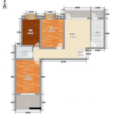 东方・海逸豪园3室1厅1卫1厨81.74㎡户型图