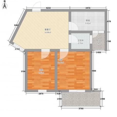 南艳滨湖时光2室1厅1卫1厨72.00㎡户型图